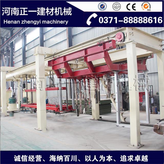 粉煤灰灰砂砖机的安全操作规程